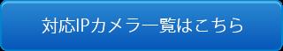 eocortex_btn_digtial